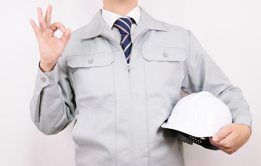 暮らしのお困りごとは有限会社Jobが解決いたします!