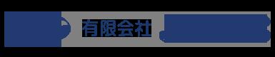 水回りリフォームや外構工事などリフォーム工事は大阪市の(有)Job
